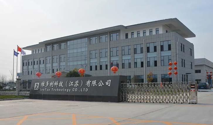 第34届中国国际五金展 杭州维多利机械携多款新品诚邀您赴约